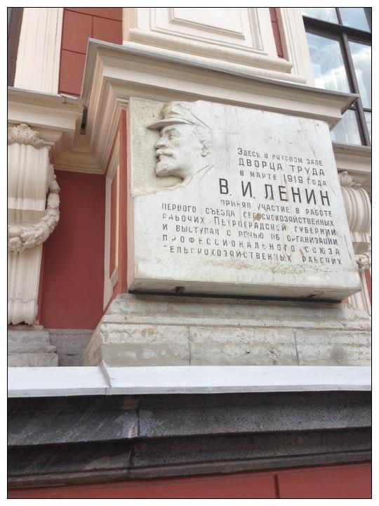 Lenin plaque