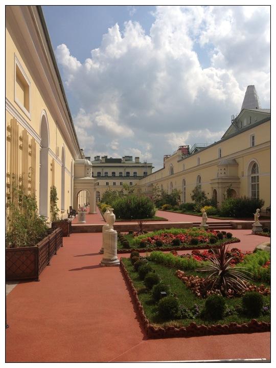 Garden, The Hermitage