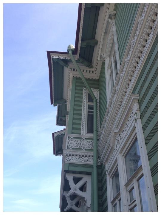 House St Petersburg