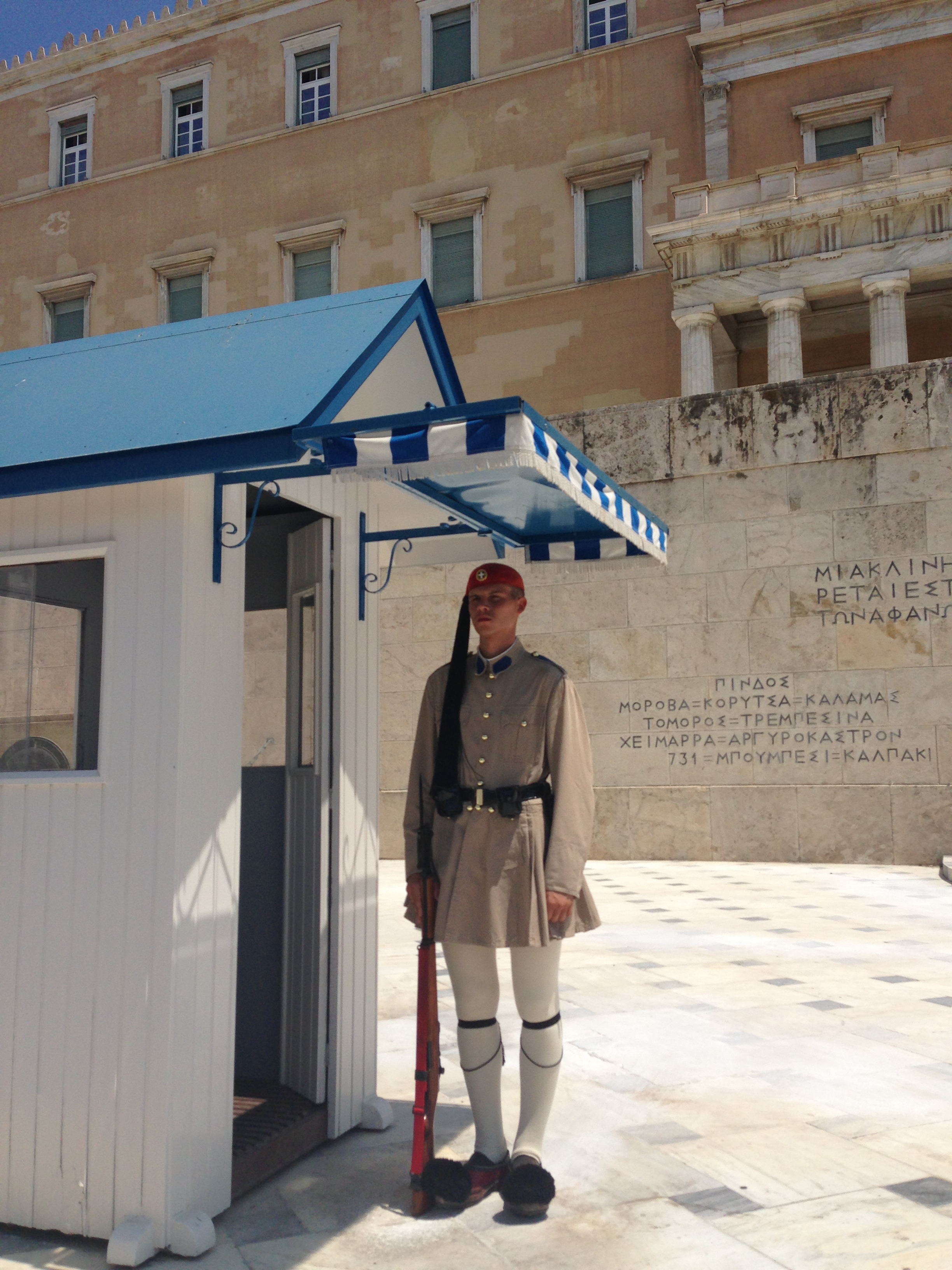 Soldier Athens